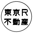先輩移住者にトヨノへの移住について聞いてみました