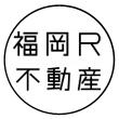 【エリアガイド】高砂、白金、大宮エリア