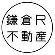 11/21〜29  冬の稲村ガ崎へ   康夏奈 展「森のいろ、海のいろ」