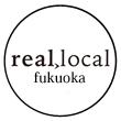 日本一の家具の町で、職人になろう